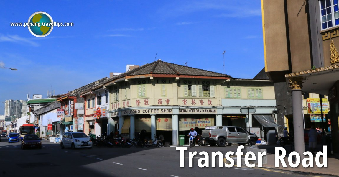 Transfer Road ...