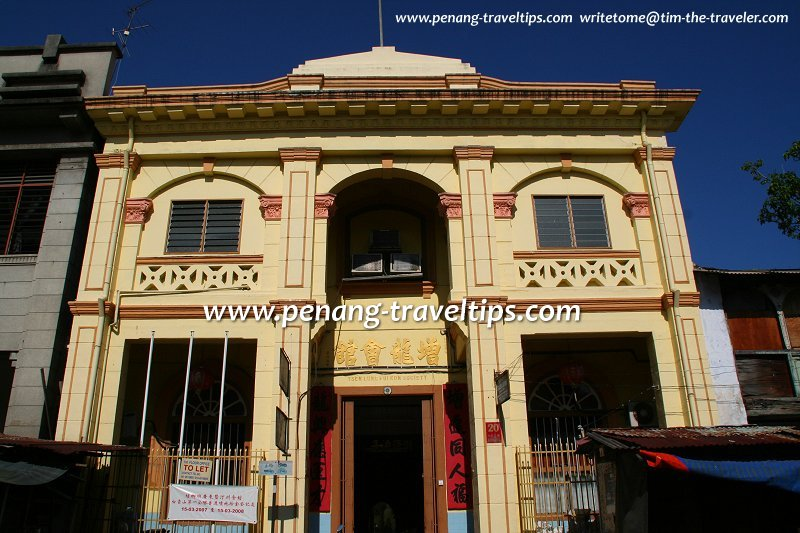 Tseng Lung Fui Kon, King Street, George Town