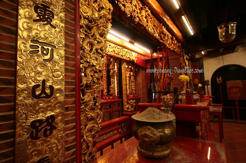 Tua Pek Kong Hall at Hock Teik Cheng Sin Temple