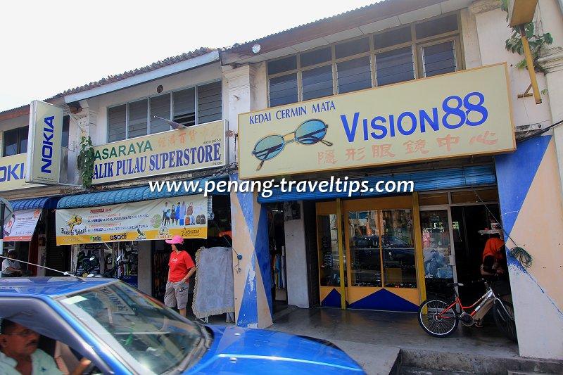 Kedai Cermin Mata Vision 88, Balik Pulau