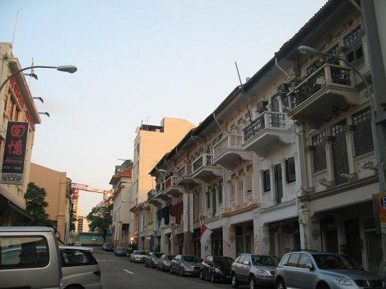 Bukit Pasoh Road, Singapore