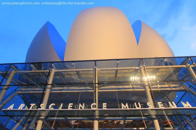 Front façade of ArtScience Museum, Singapore