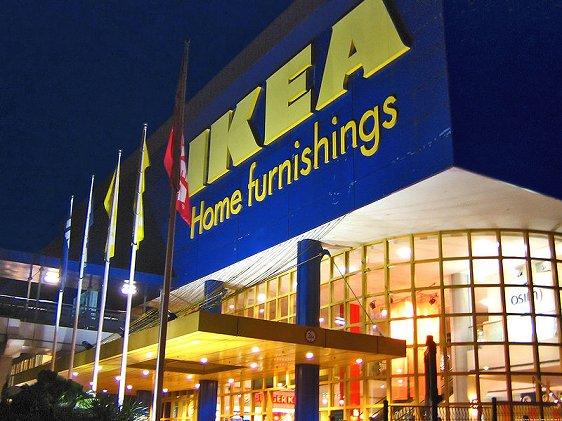 IKEA Home Furnishings, Alexandra Rd