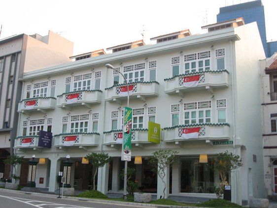 New Majestic Hotel, Singapore