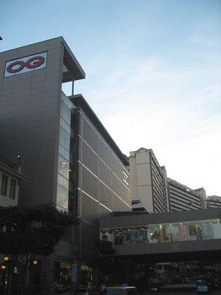 OG People's Park, Singapore