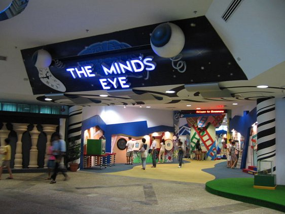 The Mind's Eye Gallery, Science Centre
