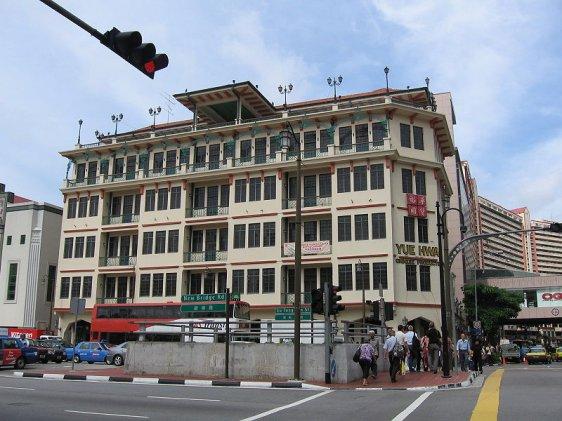 Yue Hwa Building, Singapore