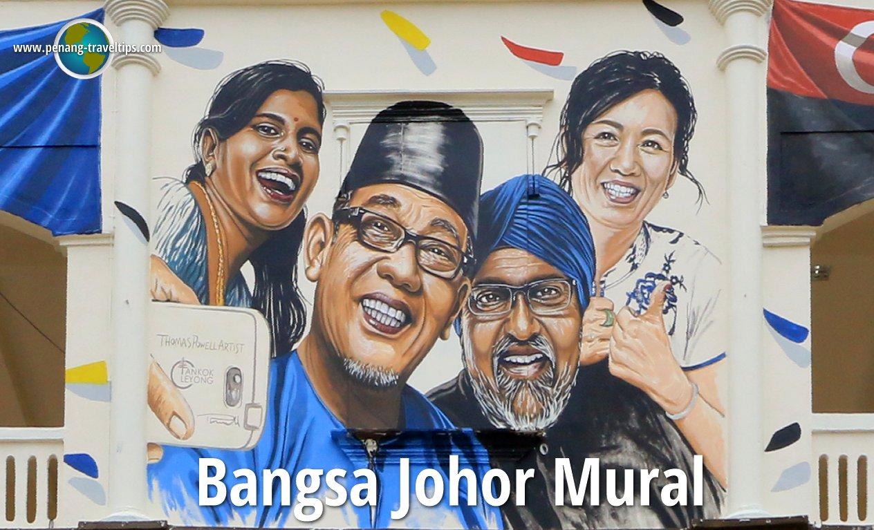 Bangsa johor mural muar for Mural 1 malaysia negaraku