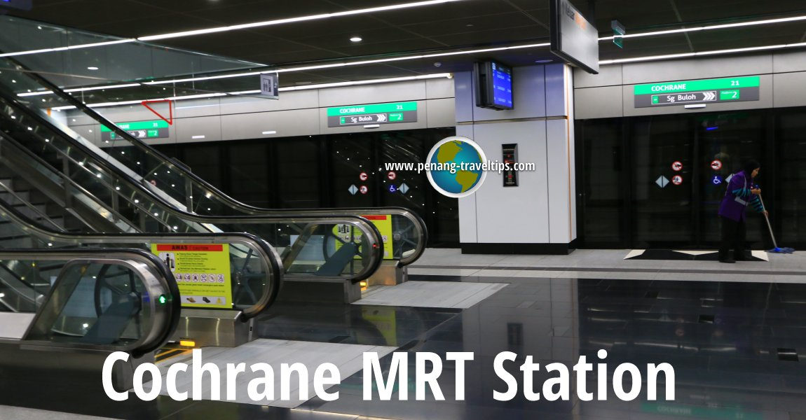 Cochrane MRT Station