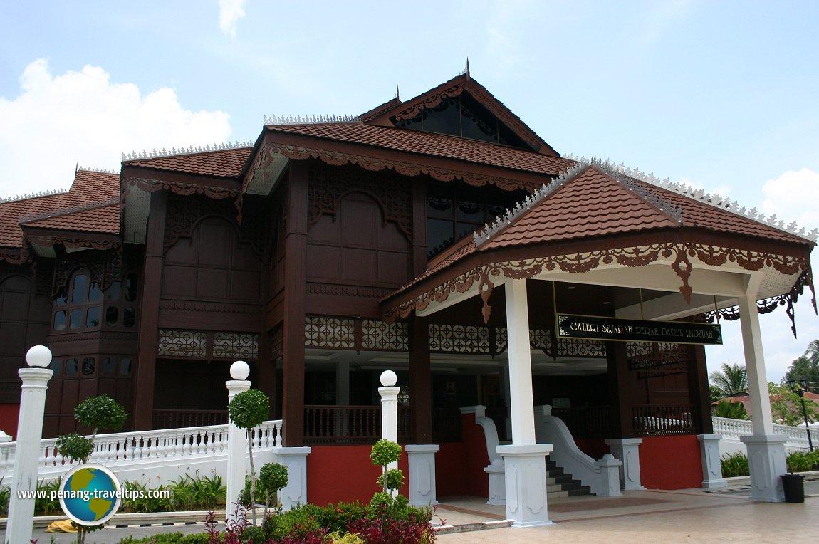 Galeri Sejarah Perak Darul Ridzuan