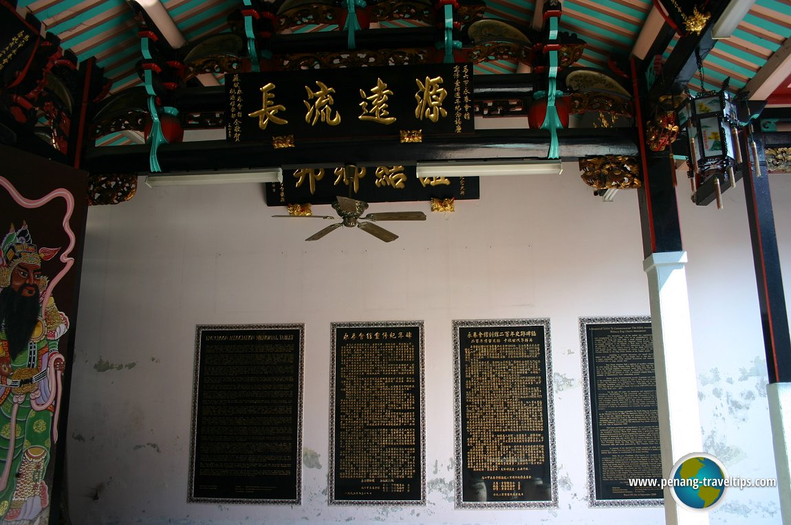 The interior of Eng Choon Association