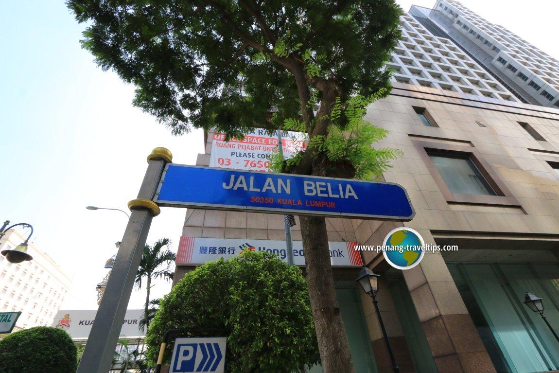 Jalan Belia road sign