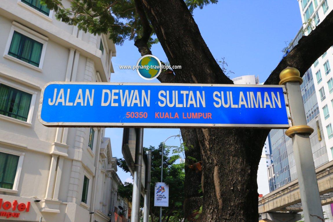 Jalan Dewan Sultan Sulaiman road sign