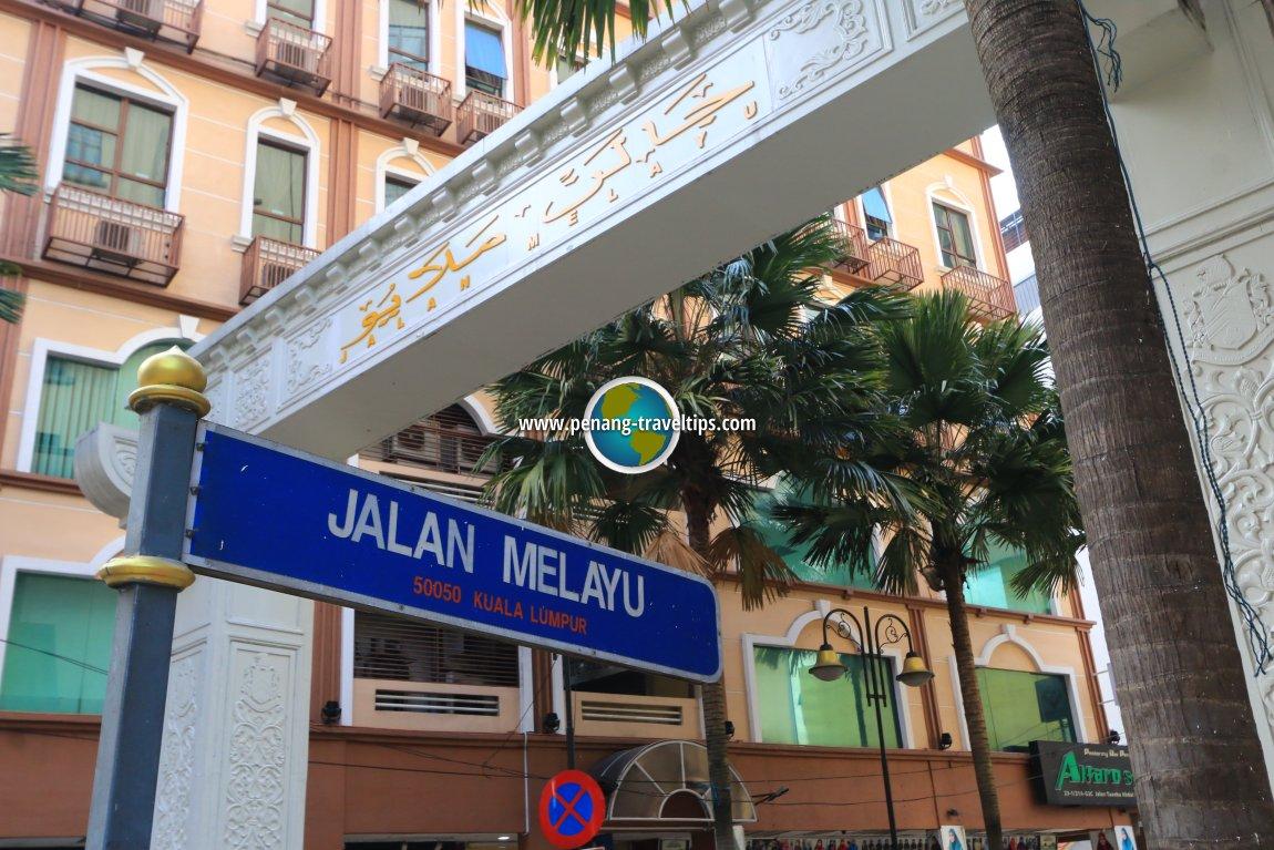 Jalan Melayu road sign