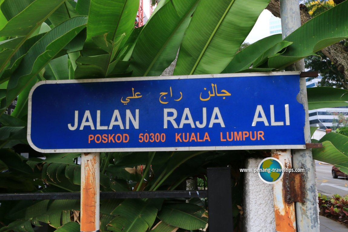 Jalan Raja Ali road sign
