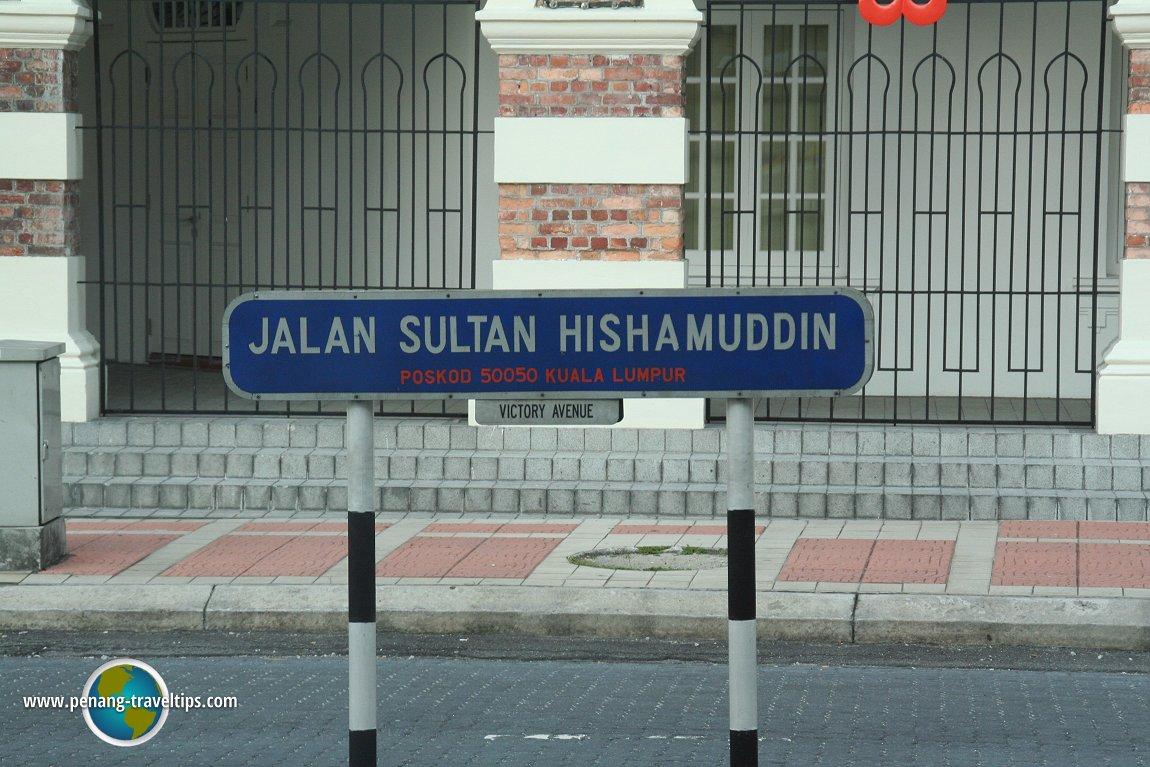 Jalan Sultan Hishamuddin road sign