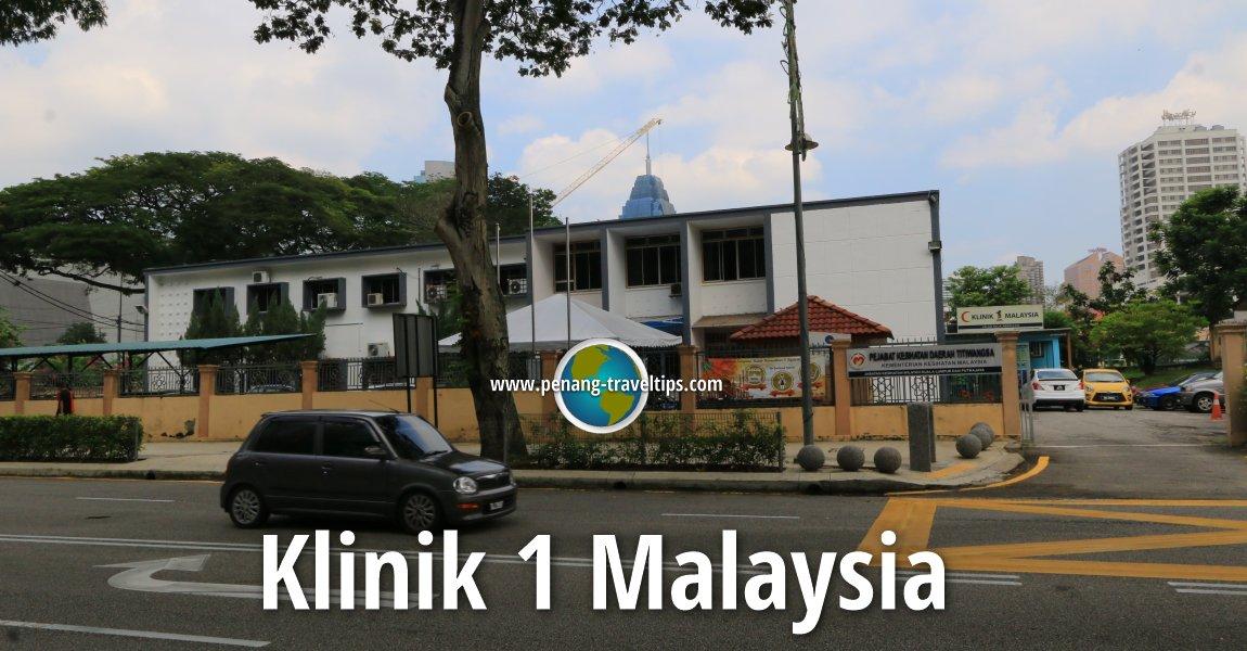 Klinik 1 Malaysia Jalan Raja Abdullah