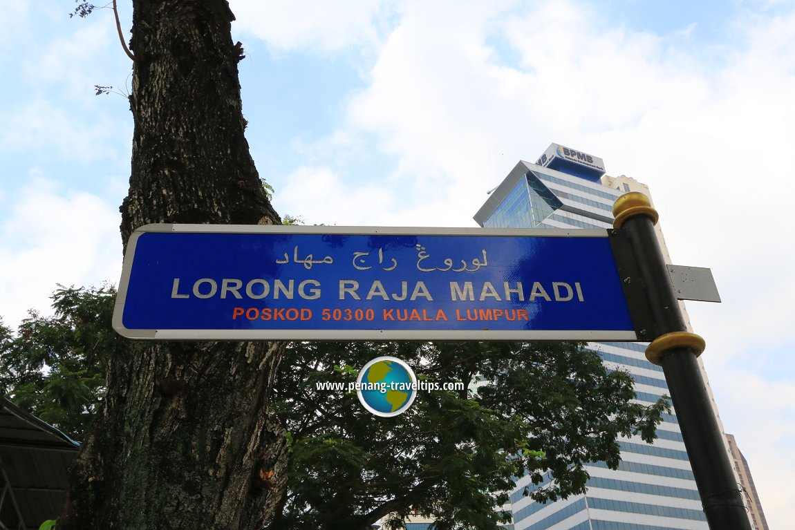 Lorong Raja Mahadi road sign