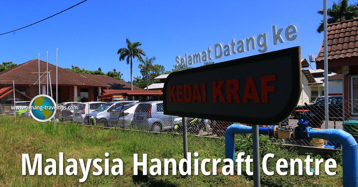 Malaysia Handicraft Centre, Perlis Branch