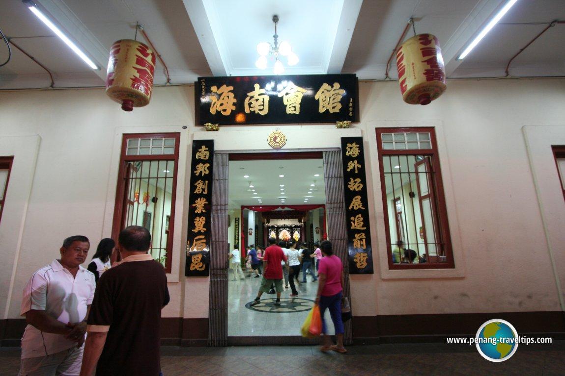 Melaka Hainan Association