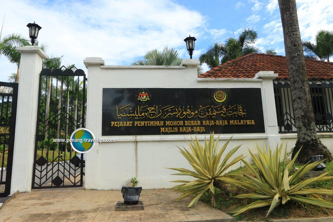 Pejabat Penyimpan Mohor Besar Raja-Raja Malaysia