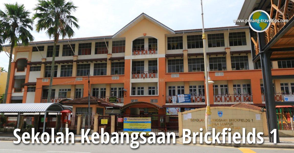 Sekolah Kebangsaan Brickfields