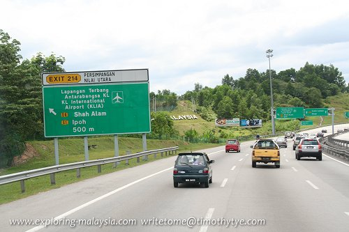 Exit 214: Nilai North Interchange