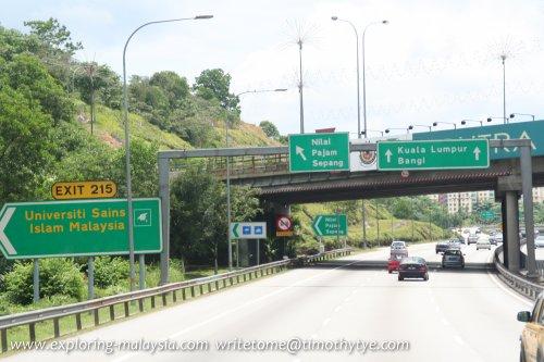 Exit 215: Nilai Interchange