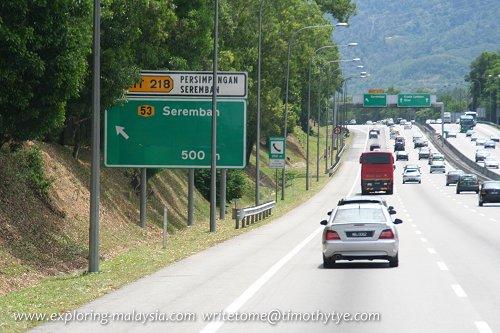 Exit 218: Seremban Interchange