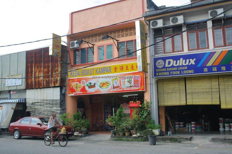Chicken biscuit shop, Kampar