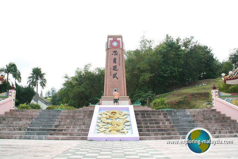 Chinese War Memorial