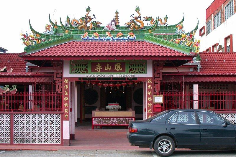 Hong San Si Temple, Port Dickson