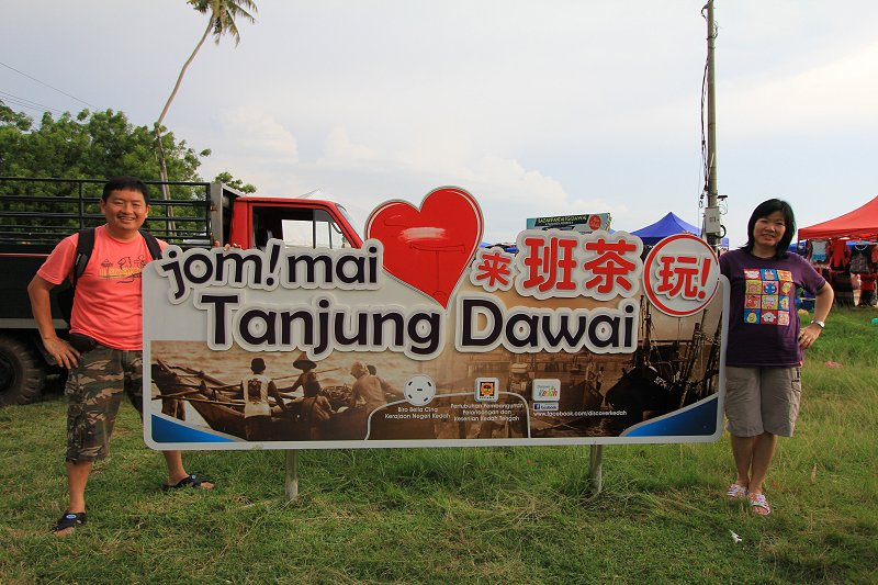 Jom Mai Tanjung Dawai