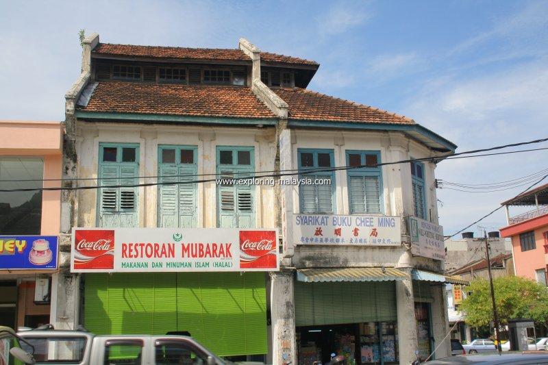 Pre-war shophouses in Kampar