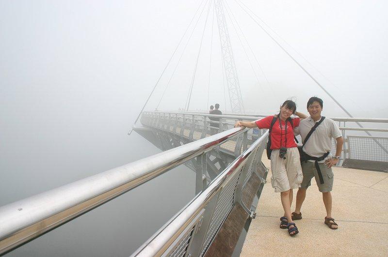 Suspension Bridge Walkway on Gunung Mat Cincang