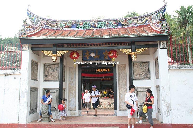 Poh San Teng Temple