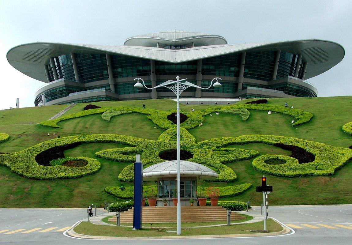 Putrajaya Convention Centre