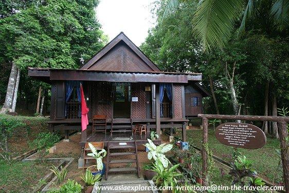 Rumah Kedah, Taman Mini Malaysia