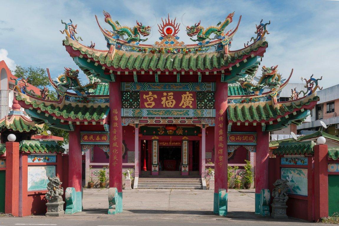 Kwang Fook Kong Temple, Labuan