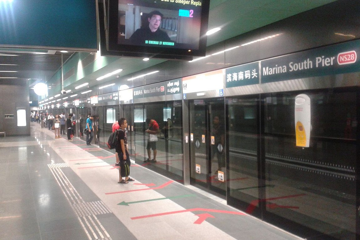 Marina South Pier MRT Station