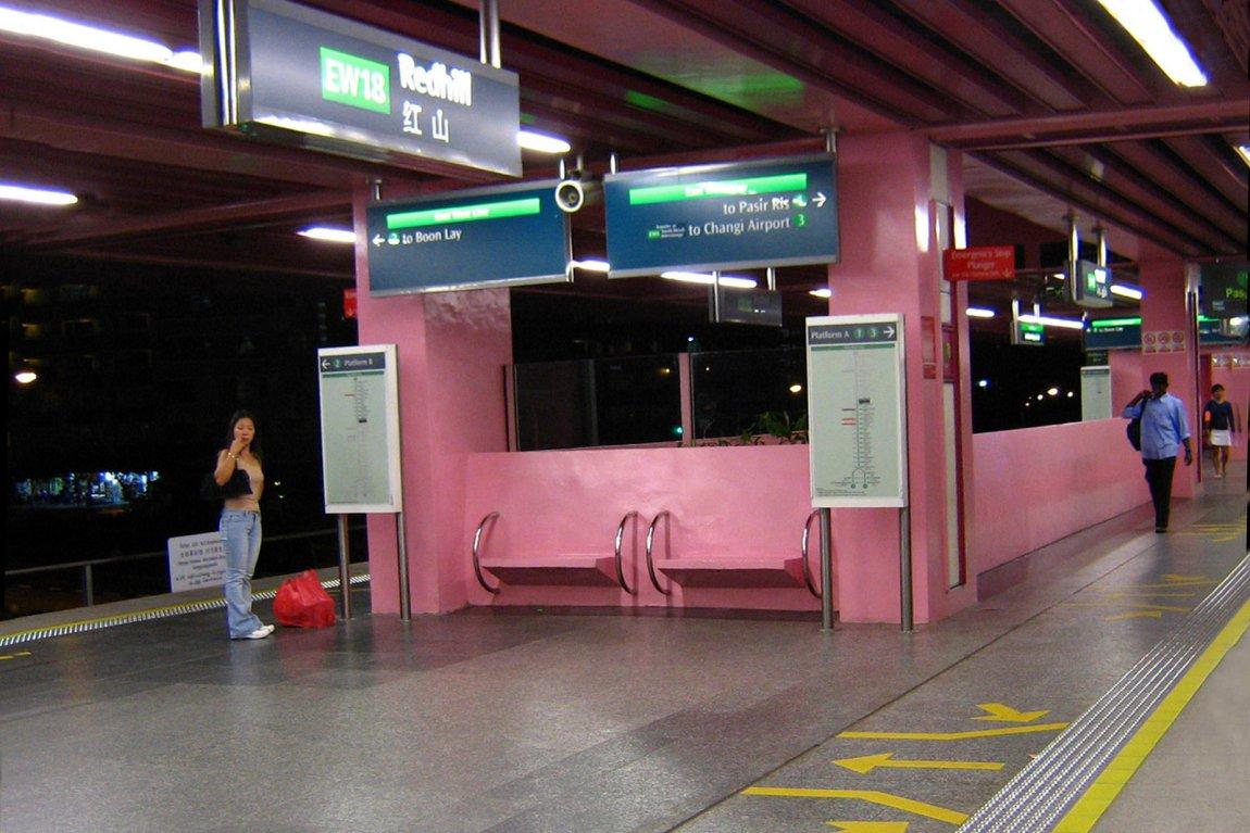Redhill MRT Station