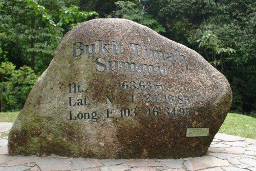 Stone marking the summit of Bukit Timah