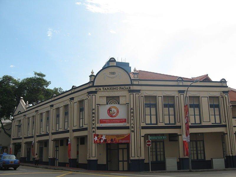 AIA Tanjong Pagar Building, Singapore