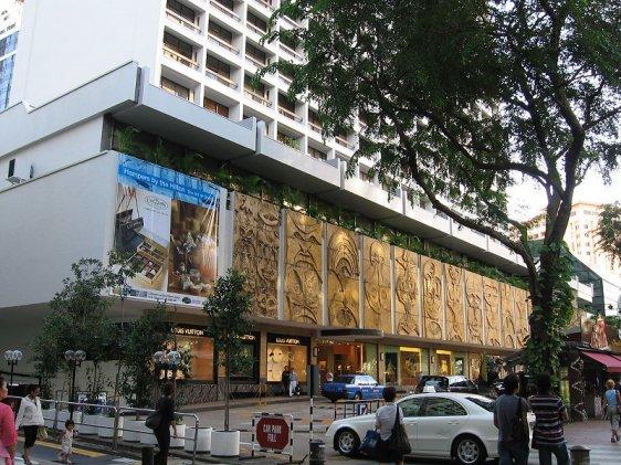 Hilton Shopping Gallery
