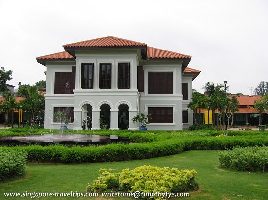 Malay Heritage Centre, Kampong Glam