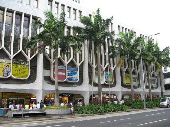 Peninsula Plaza, Singapore