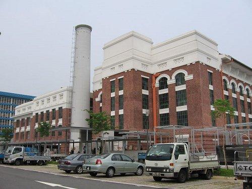 St James Power Station