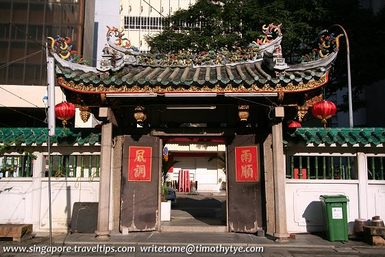Entrance archway of Yueh Hai Ching Temple