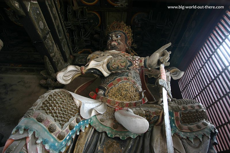 Bao Ern Temple