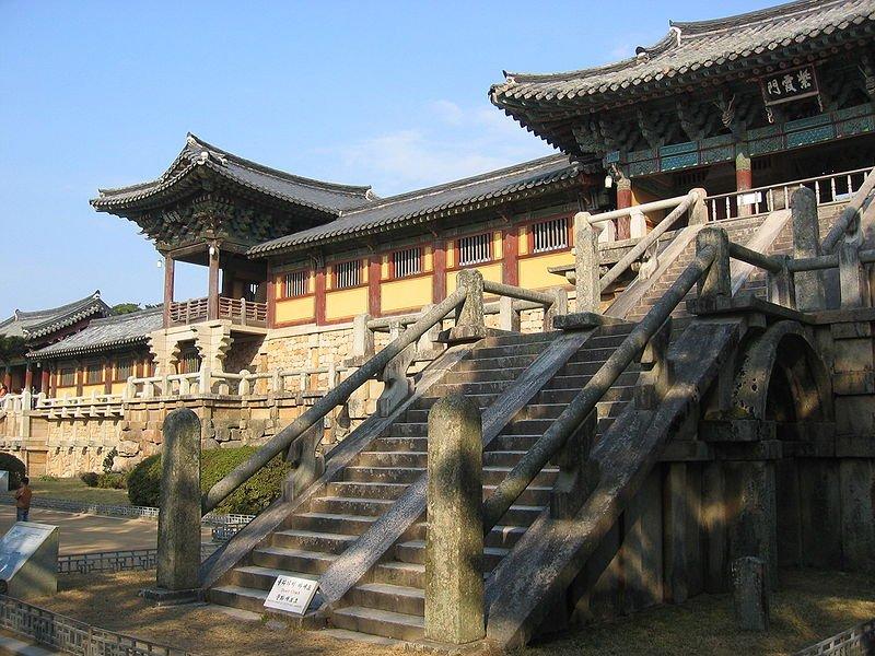 Bulguksa in Gyeongju